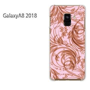 ゆうパケ送料無料 スマホケース galaxya82018 クリア [花・シンプル(ピンク)/galaxya82018-pc-new1650]