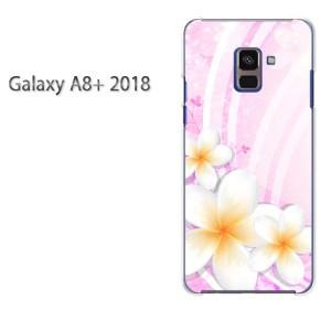 ゆうパケ送料無料 スマホケース galaxya8plus クリア [花(ピンク)/galaxya8plus-pc-new0706]