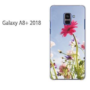 ゆうパケ送料無料 スマホケース galaxya8plus クリア [花・ガーベラ(ピンク)/galaxya8plus-pc-new1542]