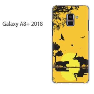 ゆうパケ送料無料 スマホケース galaxya8plus クリア 【サンセット331/galaxya8plus-PM331】