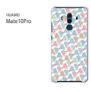 ゆうパケ送料無料スマホケース ハード Mate10Pro クリア 【リボン柄/mate10pro-M725】