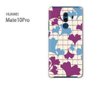 ゆうパケ送料無料スマホケース ハード Mate10Pro クリア  花・チェック(ベージュ)/mate10pro-pc-ne318]