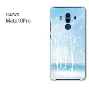 DM便送料無料スマホケース ハード Mate10Pro クリア [冬・シンプル・キラキラ(ブルー)/mate10pro-pc-new0807]