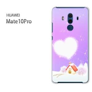 DM便送料無料スマホケース ハード Mate10Pro クリア [冬・シンプル・ハート(紫)/mate10pro-pc-new0808]
