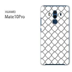 ゆうパケ送料無料スマホケース ハード Mate10Pro クリア [シンプル(白)/mate10pro-pc-new0925]