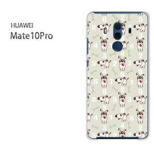 DM便送料無料スマホケース ハード Mate10Pro クリア [動物・犬(ベージュ)/mate10pro-pc-new0974]