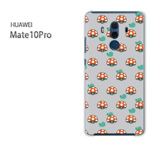ゆうパケ送料無料スマホケース ハード Mate10Pro クリア [シンプル・キノコ(グレー)/mate10pro-pc-new0975]