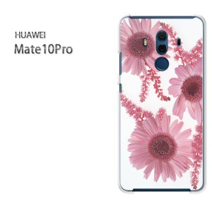 ゆうパケ送料無料スマホケース ハード Mate10Pro クリア 花・ガーベラ(ピンク)/mate10pro-pc-new1066]