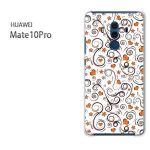 ゆうパケ送料無料スマホケース ハード Mate10Pro クリア [ハート(オレンジ)/mate10pro-pc-new1074]