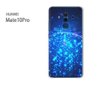 ゆうパケ送料無料スマホケース ハード Mate10Pro クリア シンプル・キラキラ(ブルー)/mate10pro-pc-new1408]