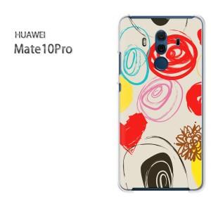 ゆうパケ送料無料スマホケース ハード Mate10Pro クリア [ハート・落書き(ベージュ)/mate10pro-pc-new1456]