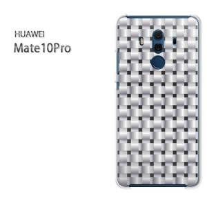 ゆうパケ送料無料スマホケース ハード Mate10Pro クリア シンプル・メタル(シルバー)/mate10pro-pc-new1838]