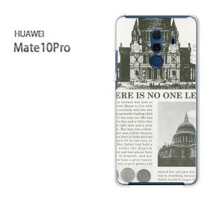 ゆうパケ送料無料スマホケース ハード Mate10Pro クリア シンプル・ニュースペーパー(グレー)/mate10pro-pc-new1876]
