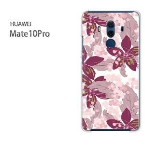 ゆうパケ送料無料スマホケース ハード Mate10Pro クリア 【フラワー082/mate10pro-PM082】