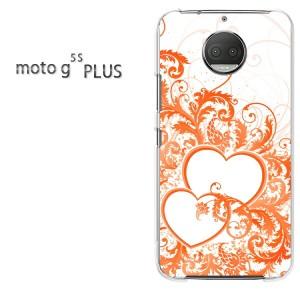 DM便送料無料スマホケース ハード motog5sPLUS クリア  [ハート(オレンジ)/motog5splus-pc-ne069]