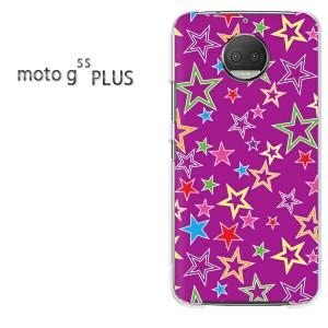 ゆうパケ送料無料スマホケース ハード motog5sPLUS クリア 星(紫)/motog5splus-pc-new1105]