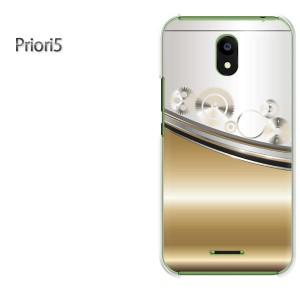 ゆうパケ送料無料スマホケース ハード Priori5 クリア  [メタル・シンプル(ゴールド)/priori5-pc-ne351]