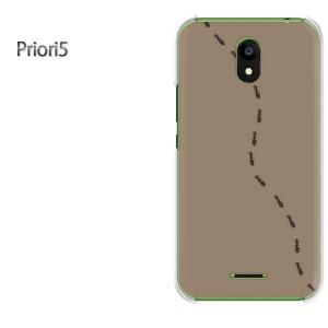 ゆうパケ送料無料スマホケース ハード Priori5 クリア  [蟻・シンプル(ベージュ)/priori5-pc-ne352]