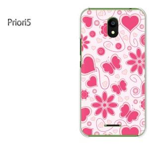 ゆうパケ送料無料スマホケース ハード Priori5 クリア [花・ハート(ピンク)/priori5-pc-new0012]