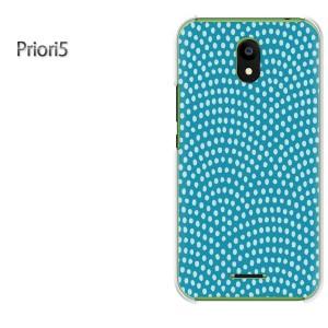 ゆうパケ送料無料スマホケース ハード Priori5 クリア [和柄(ブルー)/priori5-pc-new1229]