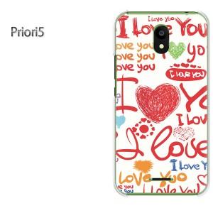 ゆうパケ送料無料スマホケース ハード Priori5 クリア 【ハート・LOVE151/priori5-PM151】