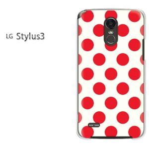 DM便送料無料スマホケース ハード LG Stylus3 クリア 【白バック・大きいドット 赤/stylus3-M623】