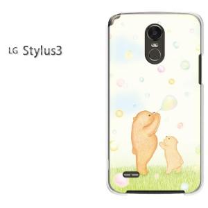 ゆうパケ送料無料スマホケース ハード LG Stylus3 クリア 【くま(C)/stylus3-M737】