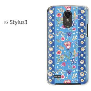 ゆうパケ送料無料スマホケース ハード LG Stylus3 クリア 【花柄・ストライプ/stylus3-M924】
