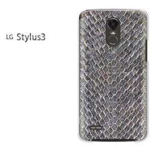 ゆうパケ送料無料スマホケース ハード LG Stylus3 クリア  ヘビ柄・動物(グレー)/stylus3-pc-ne064]