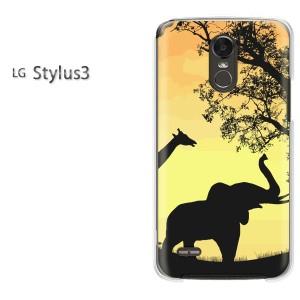 ゆうパケ送料無料スマホケース ハード LG Stylus3 クリア  動物・ゾウ・夕日(オレンジ)/stylus3-pc-ne153]