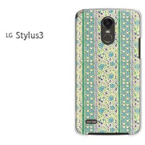 ゆうパケ送料無料スマホケース ハード LG Stylus3 クリア 花・ボーダー(グリーン)/stylus3-pc-new0332]