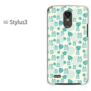 ゆうパケ送料無料スマホケース ハード LG Stylus3 クリア カエル・動物(黄・グリーン)/stylus3-pc-new0972]