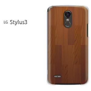 ゆうパケ送料無料スマホケース ハード LG Stylus3 クリア シンプル・ウッド(ブラウン)/stylus3-pc-new1368]