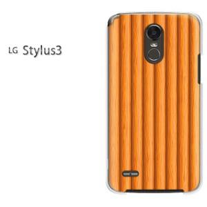 ゆうパケ送料無料スマホケース ハード LG Stylus3 クリア シンプル・ウッド(ベージュ)/stylus3-pc-new1370]