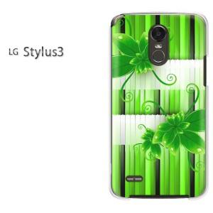ゆうパケ送料無料スマホケース ハード LG Stylus3 クリア 花・竹(グリーン)/stylus3-pc-new1374]