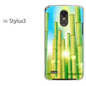 DM便送料無料スマホケース ハード LG Stylus3 クリア [花・竹・キラキラ(グリーン)/stylus3-pc-new1375]