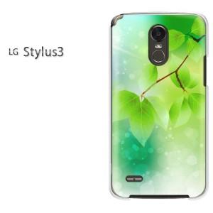 DM便送料無料スマホケース ハード LG Stylus3 クリア [花・葉・キラキラ(グリーン)/stylus3-pc-new1376]
