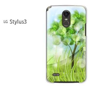 DM便送料無料スマホケース ハード LG Stylus3 クリア [花・葉・キラキラ(グリーン)/stylus3-pc-new1382]