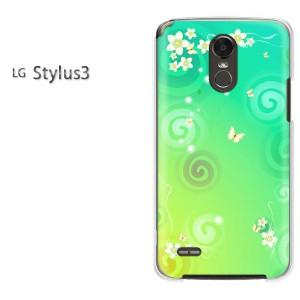 DM便送料無料スマホケース ハード LG Stylus3 クリア [花・蝶(グリーン)/stylus3-pc-new1383]