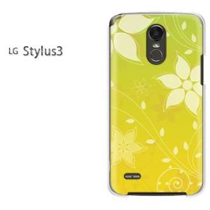 ゆうパケ送料無料スマホケース ハード LG Stylus3 クリア 花(グリーン)/stylus3-pc-new1384]