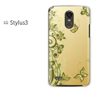 DM便送料無料スマホケース ハード LG Stylus3 クリア [花・蝶(グリーン)/stylus3-pc-new1385]