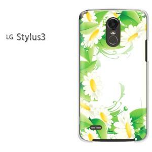 DM便送料無料スマホケース ハード LG Stylus3 クリア [花・マーガレット(白)/stylus3-pc-new1386]