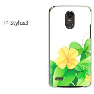 ゆうパケ送料無料スマホケース ハード LG Stylus3 クリア 花(黄)/stylus3-pc-new1387]