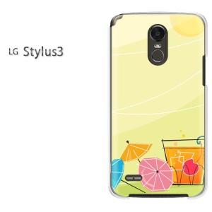 ゆうパケ送料無料スマホケース ハード LG Stylus3 クリア シンプル・傘(グリーン)/stylus3-pc-new1388]