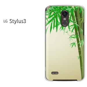 ゆうパケ送料無料スマホケース ハード LG Stylus3 クリア 花・竹(グリーン)/stylus3-pc-new1391]