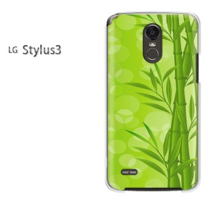 DM便送料無料スマホケース ハード LG Stylus3 クリア [花・竹(グリーン)/stylus3-pc-new1393]
