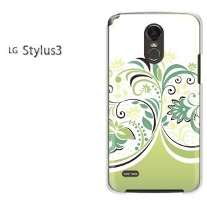 DM便送料無料スマホケース ハード LG Stylus3 クリア [花・葉(グリーン)/stylus3-pc-new1403]