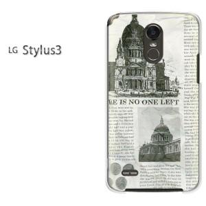 ゆうパケ送料無料スマホケース ハード LG Stylus3 クリア シンプル・ニュースペーパー(グレー)/stylus3-pc-new1878]