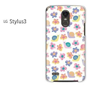 ゆうパケ送料無料スマホケース ハード LG Stylus3 クリア 【フラワー099/stylus3-PM099】