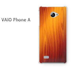 ゆうパケ送料無料スマホケース ハード VAIO Phone A クリア  シンプル・木目(ブラウン)/vaiophonea-pc-ne148]